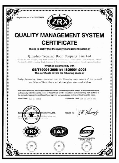 亚博体育app下载安装苹果版ISO9001证书(英文)