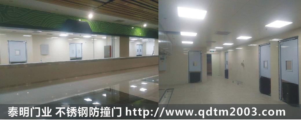 北京304yabo亚博体育app下载防撞门