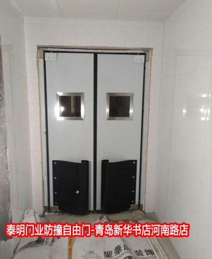 新华书店不锈钢防撞门
