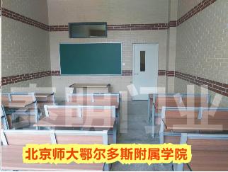 大学学校教室门