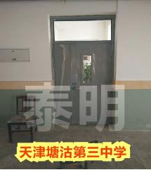 天津中学学校教室门