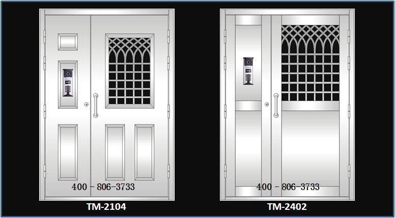 济宁钢质门 产品咨询电话:400-806-3733