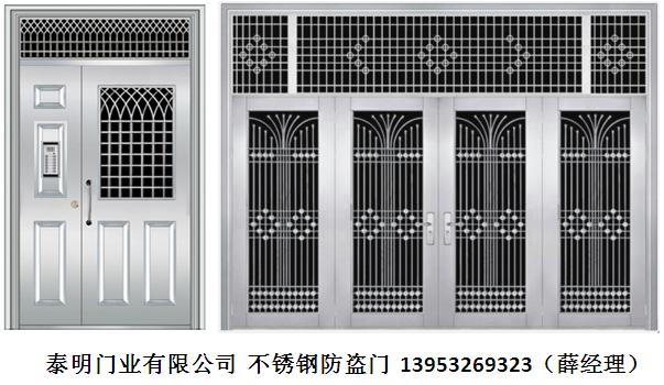 钢质门厂家批发 咨询电话:400-806-3733