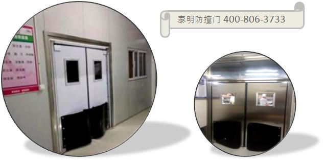 酒店厨房 yabo亚博体育app下载防撞自由门 订购电话:400-806-3733