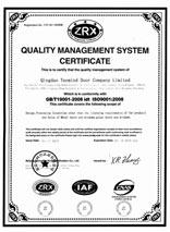 泰明门业ISO9001证书(英文)