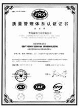 泰明门业ISO9001证书(中文)