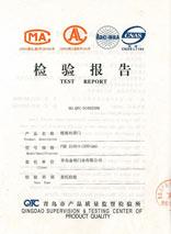 泰明门业检验报告(一)