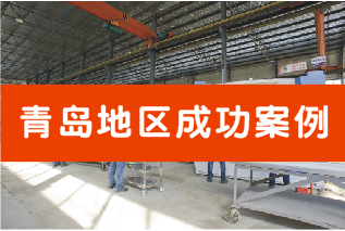 【青岛】不锈钢门|楼宇门批发使用案例