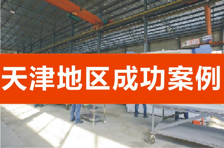 【天津】不锈钢门|楼宇门定做使用案例