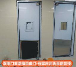 实拍【石家庄】元氏县信誉楼商场防撞自由门安装案例