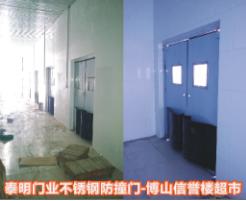 实拍【博山】桓台店信誉楼商场防撞自由门安装案例