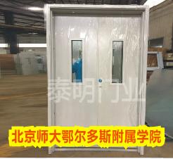 北京师大鄂尔多斯附属学院钢质学校教室门采购项目