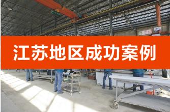 【江苏】不锈钢门|楼宇门批发成功案例