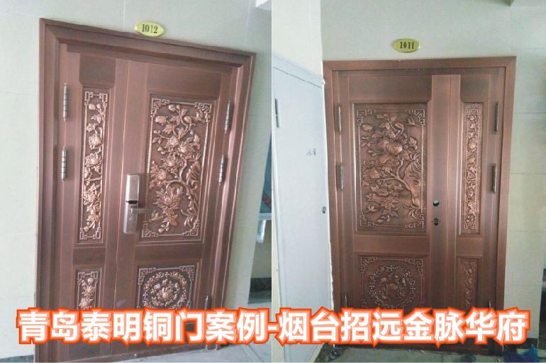 【招远】金脉华府别墅入户铜门安装项目