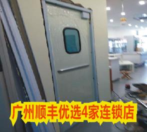【广州】4家顺丰优选连锁便利店用门选用泰明铝板防撞自由门