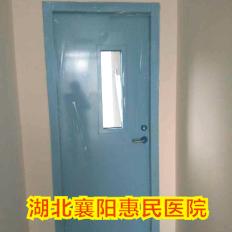 【湖北】襄阳襄城区惠民医院门加工及安装项目