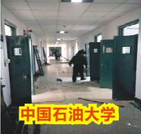 中国石油大学学校教室门实拍案例