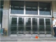 【莱芜车管所】不锈钢大门安装案例