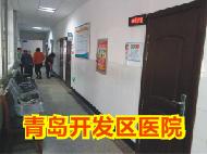 【青岛】开发区医院门诊室医院门安装案例