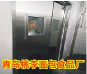 青岛桃李面包食品厂防撞门加工案例