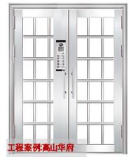 方管不锈钢楼宇门 TM-2209