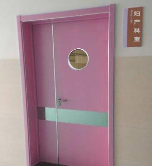 钢质妇幼 保健院专用门 008